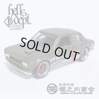 HORINOUCHI SHOUKAI 【DATSUN 510 BLUEBIRD H's CUSTOM (FINISHED PRODUCT)】FLAT OLIVE/RR