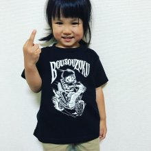 Other Images2: BOO Pinstriping 【KIDS T-SHIRTS : BOUSOUZOKU】