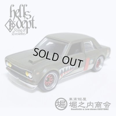 Photo1: HORINOUCHI SHOUKAI 【DATSUN 510 BLUEBIRD H's CUSTOM (FINISHED PRODUCT)】FLAT OLIVE/RR