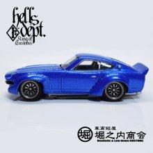 """Other Images2: HORINOUCHI SHOUKAI 【""""HUGU Z"""" H's UpGrade Unit Z (FINISHED PRODUCT)】BLUE/RR (SILVER RIMS)"""