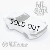 "HORINOUCHI SHOUKAI 【""HUGU Z"" H's UpGrade Unit Z (FINISHED PRODUCT)】WHITE/RR (TYPE B)"