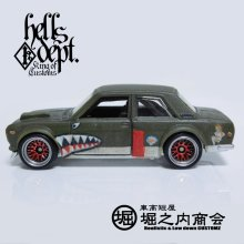 Other Images2: HORINOUCHI SHOUKAI 【DATSUN 510 BLUEBIRD H's CUSTOM (FINISHED PRODUCT)】FLAT OLIVE/RR