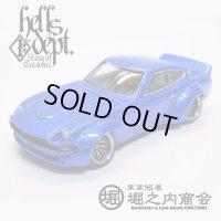 "HORINOUCHI SHOUKAI 【""HUGU Z"" H's UpGrade Unit Z (FINISHED PRODUCT)】BLUE/RR (SILVER RIMS)"
