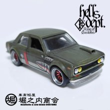 Other Images1: HORINOUCHI SHOUKAI 【DATSUN 510 BLUEBIRD H's CUSTOM (FINISHED PRODUCT)】FLAT OLIVE/RR