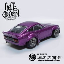 "Other Images3: HORINOUCHI SHOUKAI 【""HUGU Z"" H's UpGrade Unit Z (FINISHED PRODUCT)】PURPLE/RR (SILVER RIMS)"