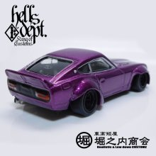 "Other Images3: HORINOUCHI SHOUKAI 【""HUGU Z"" H's UpGrade Unit Z (FINISHED PRODUCT)】PURPLE/RR (BLACK RIMS)"