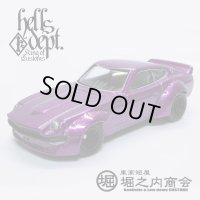 "HORINOUCHI SHOUKAI 【""HUGU Z"" H's UpGrade Unit Z (FINISHED PRODUCT)】PURPLE/RR (BLACK RIMS)"