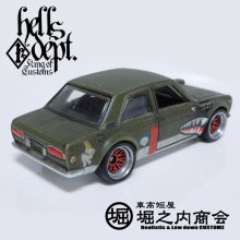 Other Images3: HORINOUCHI SHOUKAI 【DATSUN 510 BLUEBIRD H's CUSTOM (FINISHED PRODUCT)】FLAT OLIVE/RR