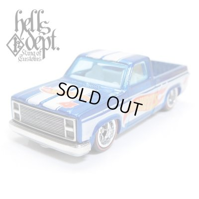 Photo1: HELLS DEPT 【'83 CHEVY SILVERADO MONOEYE CHASSIS with SKULL (FINISHED PRODUCT)】BLUE/RR