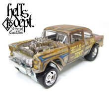 Other Images1: LOWERED B'STYLE x KATSUNUMA SEISAKUSYO 【'55 CHEVY BEL AIR GASSER (FINISHED PRODUCT)】RUSTED-YELLOW/RR