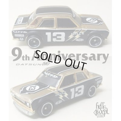 "Photo1: PRE-ORDER - JDC13 【""HELLS DEPT 9th ANNIVERSARY MODEL"" DATSUN 510 (FINISHED PRODUCT)】 18KRGP(18 KARAT ROLLED GOLD PLATED)/RR (EXPECTED SHIP DATE JUN 13, 2019)"