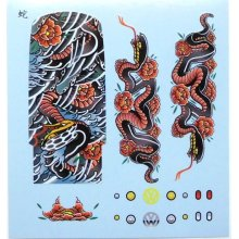 "Other Images2: HELLS DEPT- DECAL 【""YAKUZA"" SNAKE】(for VW DRAG BUS)"