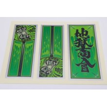 "Other Images2: HELLS DEPT- METAL STICKER 【""DARUMA""】GREEN (for SAKURA SPRINTER)"