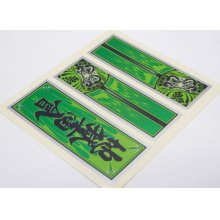 "Other Images1: HELLS DEPT- METAL STICKER 【""DARUMA""】GREEN (for SAKURA SPRINTER)"